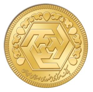 راهنمای خرید سکه طلا طرح قدیم
